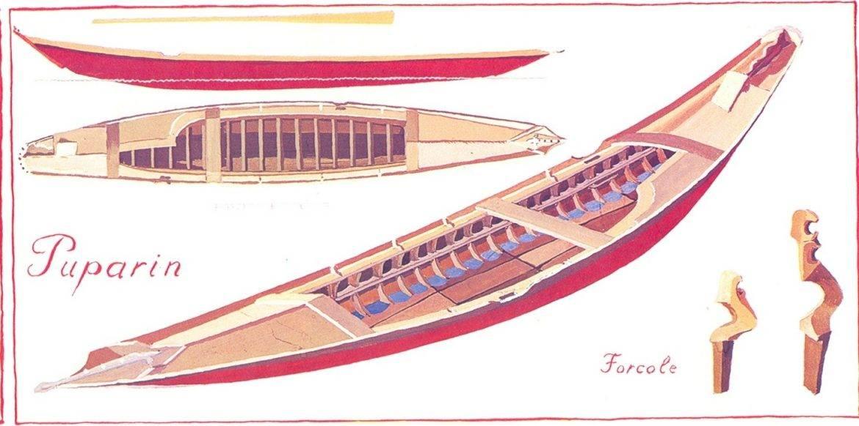 puparin boat